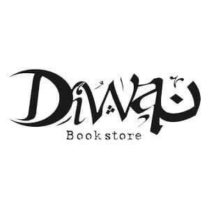 Diwan_Egypt_326071